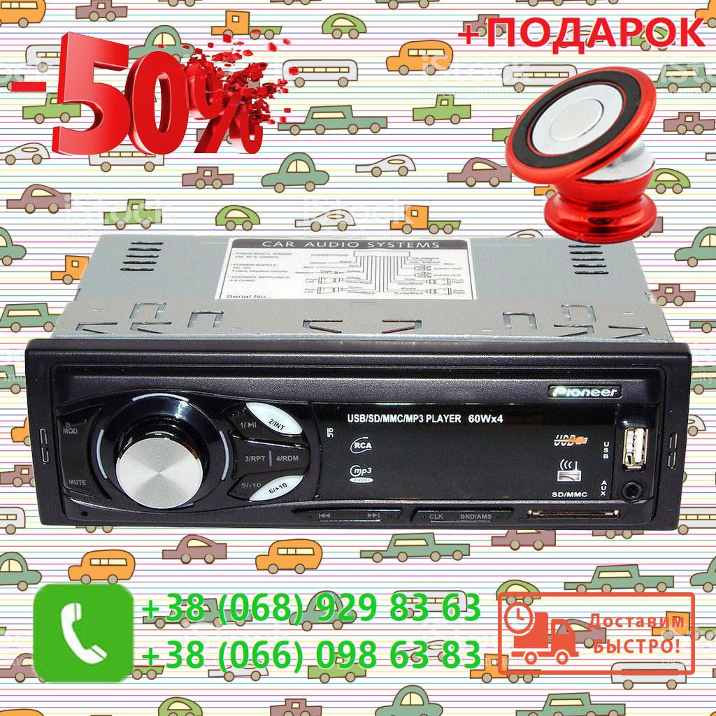 Автомагнитола MP3 4007U ISO