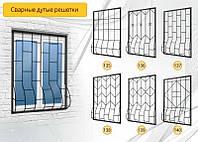 Сварные дутые решетки на окна, код: 05015 (135-170)