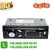 Автомагнитола MP3 4007U ISO, фото 9