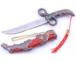 Кортик / кинжал Дракон сувенирный  + ножны с драконом, точная копия гравировки и размеры наградного оружия