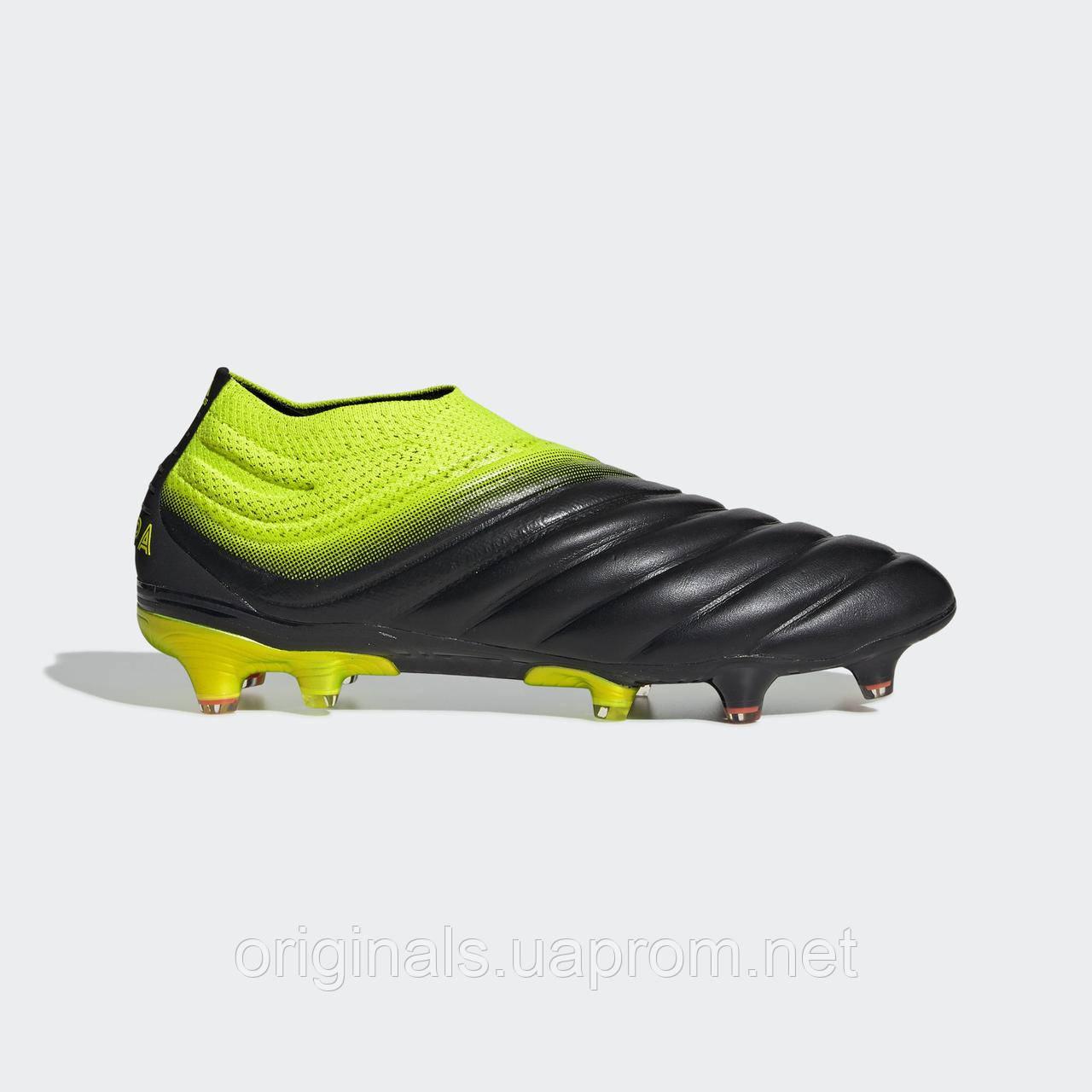 055378db Футбольные бутсы Adidas Copa 19+ FG BB8087 - 2019 - интернет-магазин  Originals -