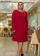 Стильное трикотажное платье 779 48р.