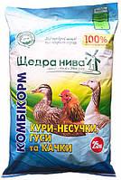 Комбикорм ЩН ПК к 1-1г для кур-несушек от 21 до 45 недели (1-я фаза продуктивности)