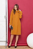 Женское кашемировое пальто с капюшоном демисезонное