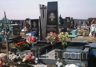 Пам'ятники Суми, фото 2