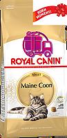 Корм Royal Canin Maine Сoon Adult Роял Канін Мейн-кун Едалт для дорослих кішок від 15 місяців 10 кг