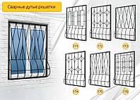 Сварные дутые решетки на окна, код: 05016 (171-212)