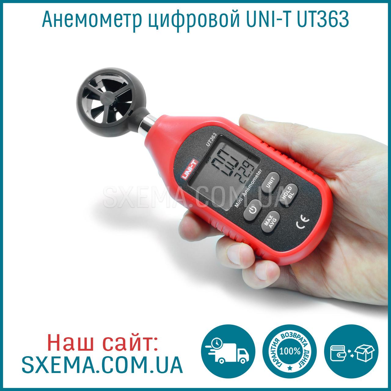 Анемометр цифровой карманный UNI-T UT363