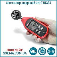 Анемометр цифровой карманный UNI-T UT363, фото 1