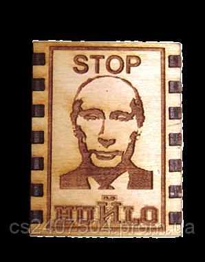 "Спички ""STOP HUЙLO"""