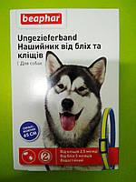 Ошейник для собак против блох и клещейBeaфар желто-голубой 65 см