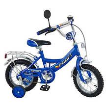 Велосипед детский 18 дюймов P 1833 PROFI