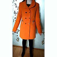 Модний жіночий одяг в Украине. Сравнить цены 029981f0a1040