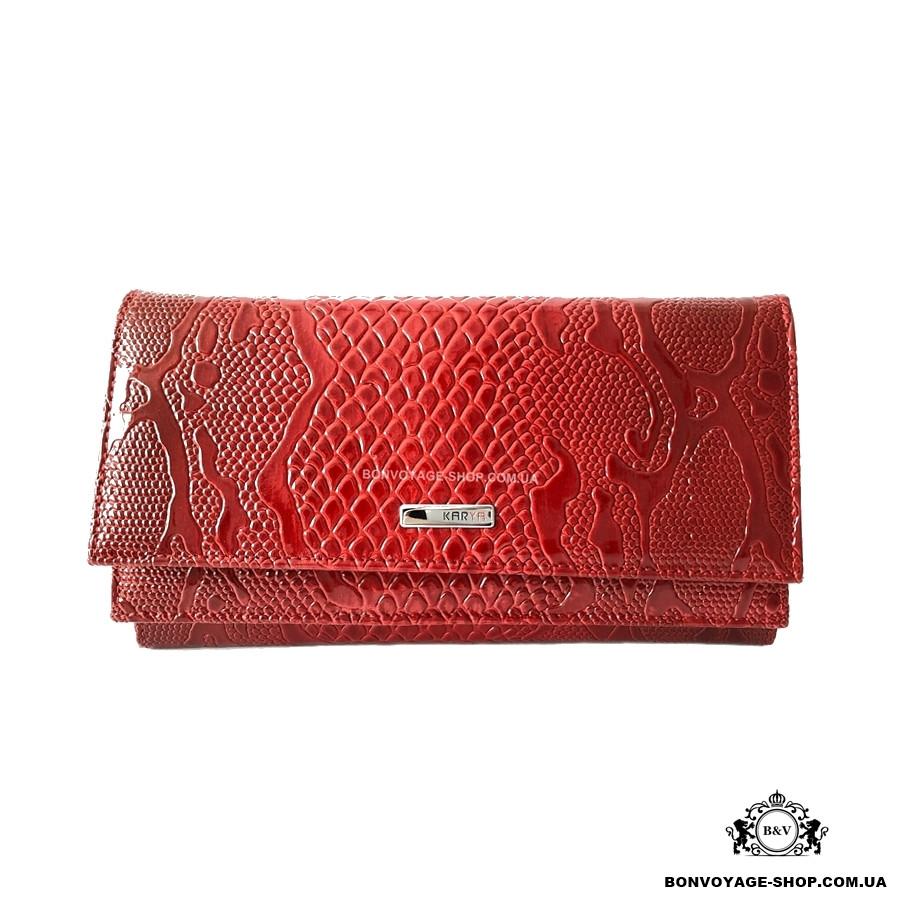 2dc507953bd2 Женский кошелек кожаный Karya 1014-019 лаковый красный - Интернет-магазин  BON VOYAGE -