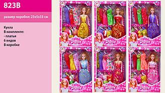 """Лялька (кукла) 823B (84шт/2) типу """"Барбі"""" 6 видів, з набором суконь, в кор. 23*5*33 см"""