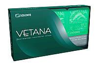 Контактные линзы Vetana (двухнедельные), 1 шт, Solente