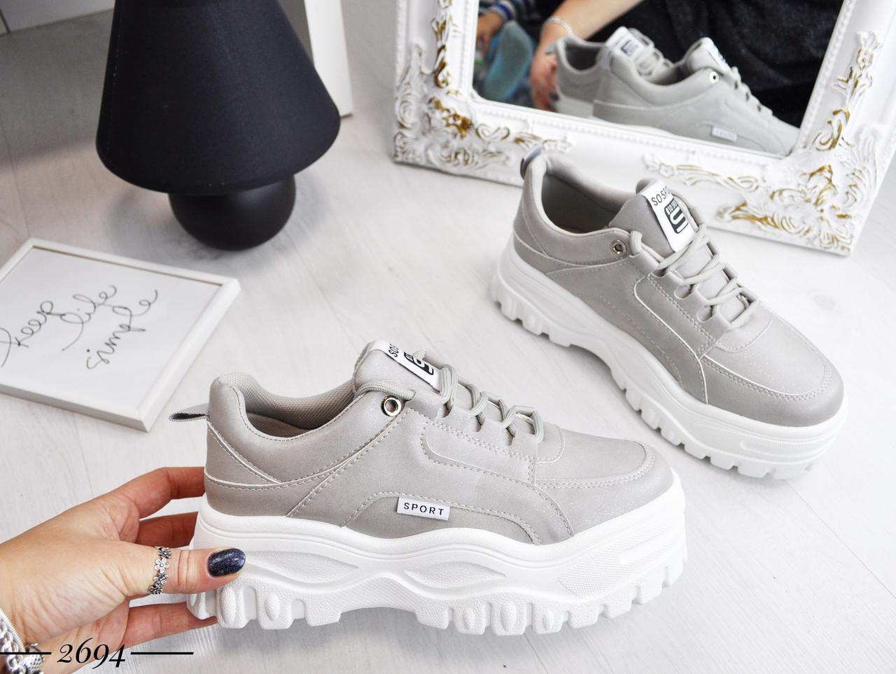 Стильные кроссовки на шнуровке 36-41 р серый