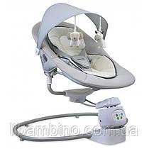 Дитяче крісло-качалка Baby Mix by002 360 Beige