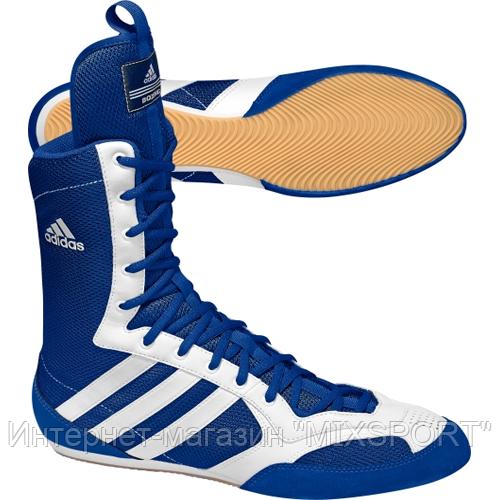 Adidas Tygun II