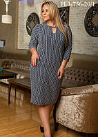 Стильное платье принт 50размер, фото 1