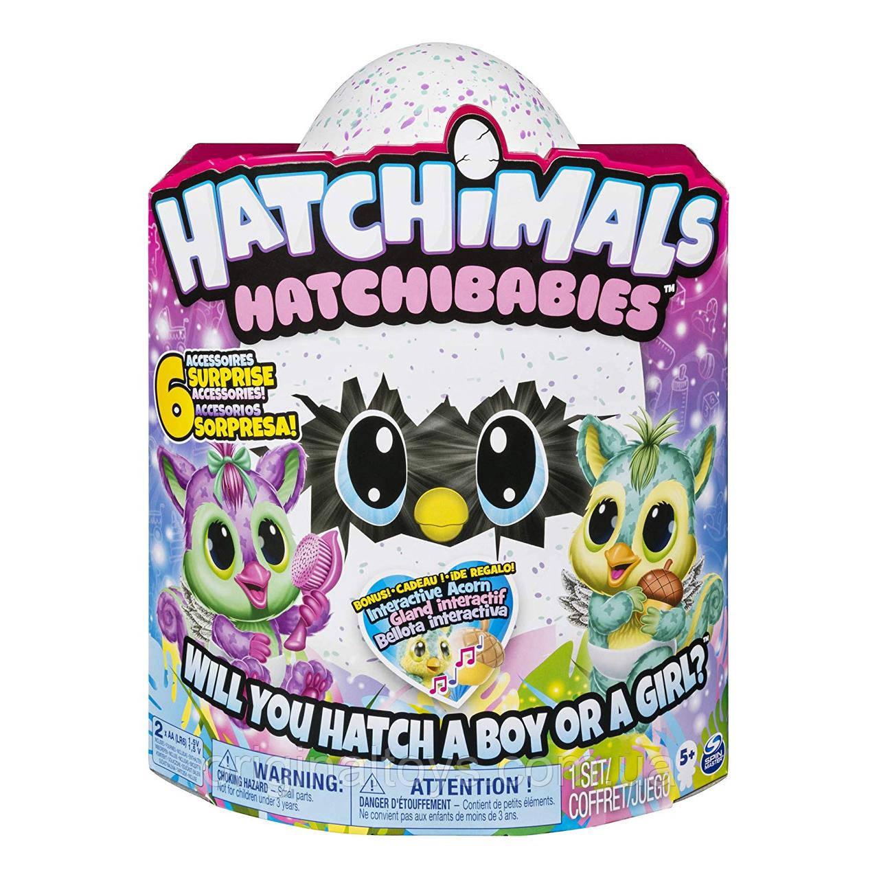 Интерактивная игрушка малыш Чипади Hatchimals HatchiBabies Chipadee