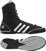 Adidas Box Rival II