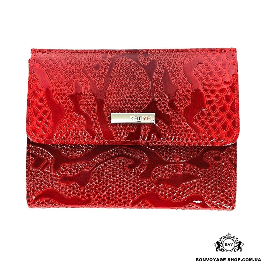 5f944faf9abf Женское портмоне кожаный Karya 1065-019 лаковый красный - купить по ...
