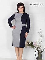 Платье прилегающего силуэта 54р.