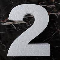 Цифра 2 (два) из пенопласта высота 15 см