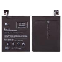 Батарея (акб, аккумулятор) BM46 для Xiaomi Redmi Note 3 Pro, 4000 mAh, оригинал
