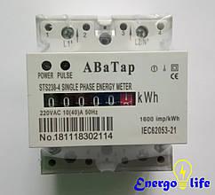Счетчик электрический однофазный на дин-рейку, механическое табло 10(40)А, ST 568