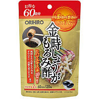 ORIHIRO Почки имбиря, экстракт женьшеня сафлоровое масло для похудения 60 дней 120шт ЯПОНИЯ JAPAN