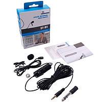 Петличный микрофон Boya BY-M1, 6 м кабель