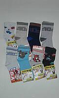 Носки детские на мальчиков,хлопок+стрейч, р.14. От 12 пар по 8грн