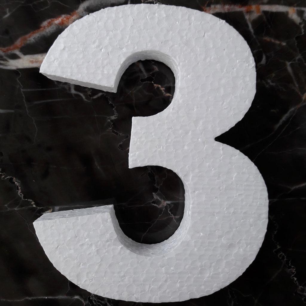 Цифра 3 (три) из пенопласта высота 15 см