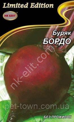 Буряк БОРДО 20г, фото 2