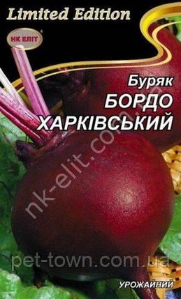 Буряк БОРДО ХАРКІВСЬКИЙ 20г, фото 2