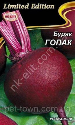Буряк ГОПАК 20г, фото 2