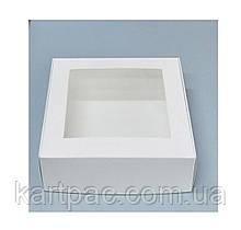 Упаковка для зефира 200*200*70