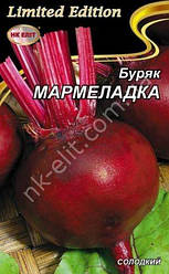 Буряк МАРМЕЛАДКА 20г