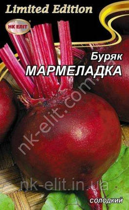 Буряк МАРМЕЛАДКА 20г, фото 2