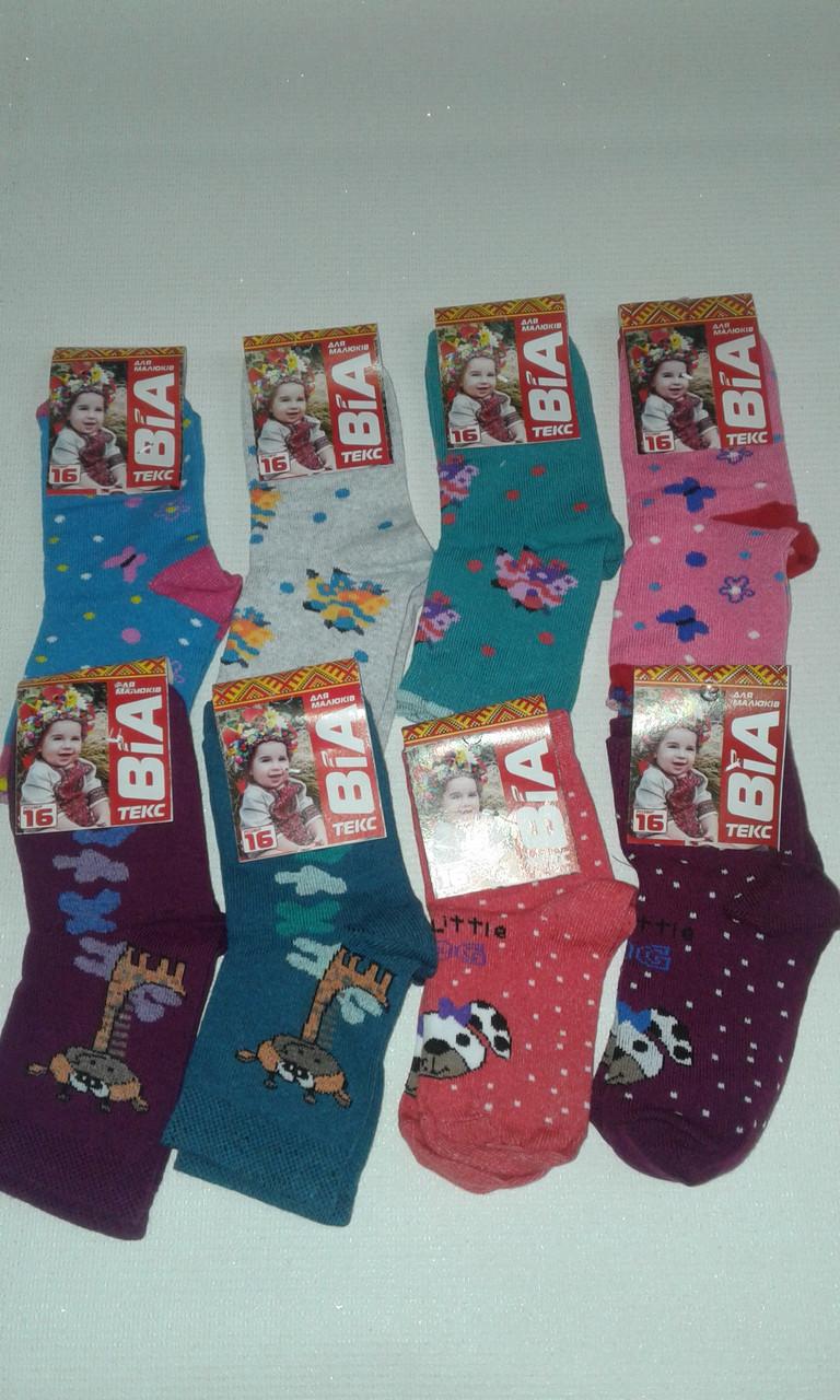 Шкарпетки дитячі для дівчаток,бавовна+стрейч, р. 16. Від 6 пар по 8грн.