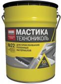 Мастика защитная алюминиевая ТЕХНОНИКОЛЬ №57 ведро 20 кг