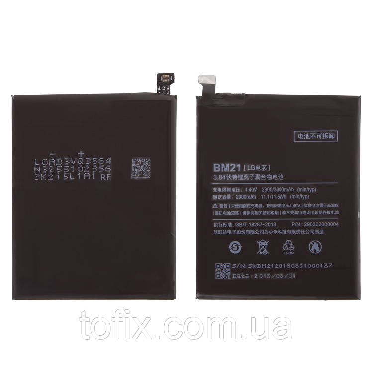Батарея (акб, аккумулятор) BM21 для Xiaomi Mi Note, 2900 mah, оригинал