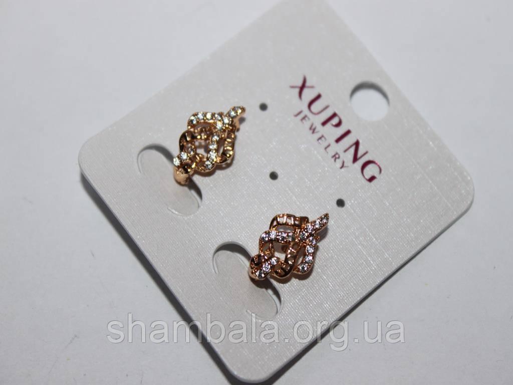 Серьги Xuping
