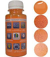 Пигмент для краски Кольорова хата № 06 Апельсин 0,1 л
