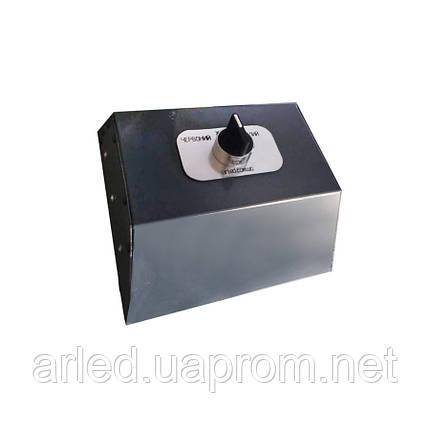 Ручной пульт управления для светофоров Pharos, фото 2