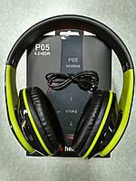 Наушники беспроводные Beats P 05, Bluetooth, Блютуз