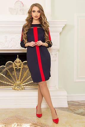 Модное платье средней длины полуоблегающее прозрачные вставки длинный рукав синее, фото 2