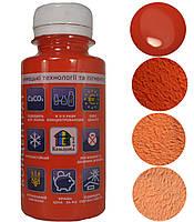 Краситель для водоемульсионки Кольорова Хата № 05 Оранжевый 0,1л